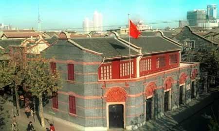 """北京观察:中国共产党的""""执政密码"""""""