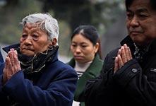南京大屠殺死難者家庭祭告