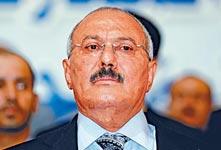 也門內戰 前總統薩利赫被殺