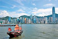 從香港政通人和的步履看林鄭管治團隊自信