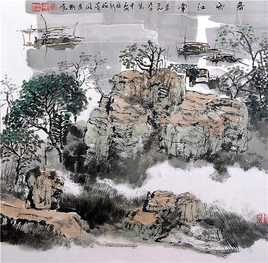 中国传统的山水画,其目的不在于为山水留素描,而在于通过表现山水图片