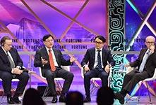 2017年廣州《財富》全球論壇開幕
