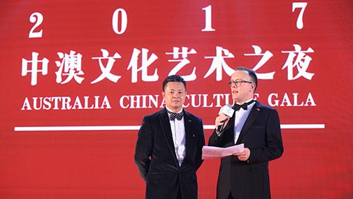 中國澳大利亞商會會長與副會長致謝