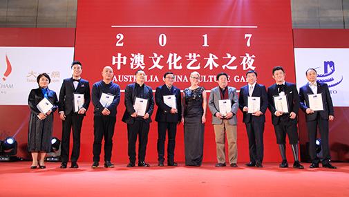 澳大利亞駐華大使為八位獲獎大使頒獎