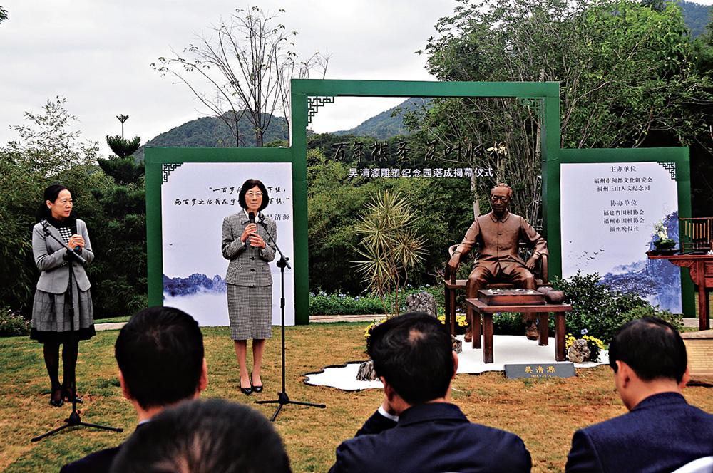 棋聖吳清源漂泊東瀛戀故土 一歲離鄉百歲歸