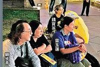 港区人大选举依法拒纳抗中政客