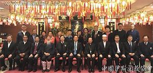 中国伊协会长杨发明参加 全国政协民宗委代表团访问香港