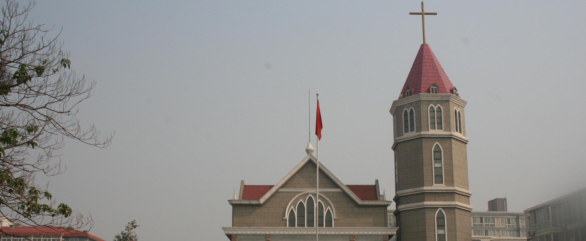 燕京神学院