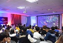探访中国首家电子竞技本科专业
