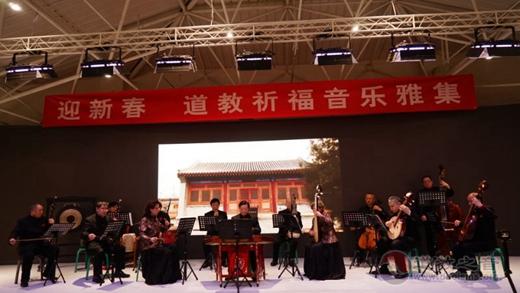 北京市道家书画艺术委员2017年末笔会举办