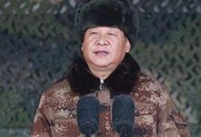 中央军委首次举行开训动员大会