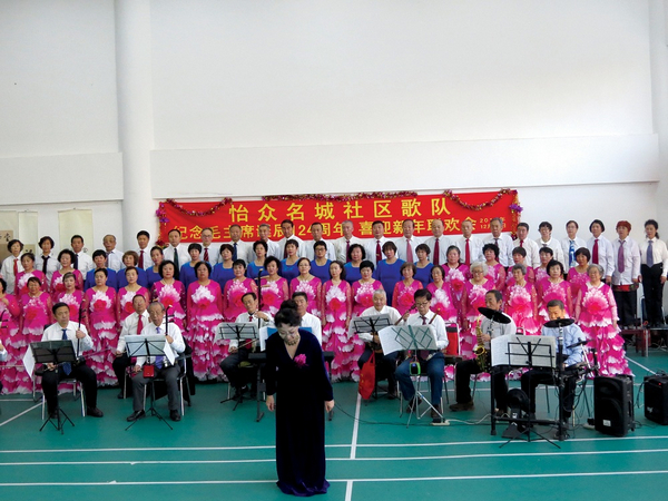 曲《东方红》、《红梅赞》,歌伴舞《延边人民热爱毛主席》,葫芦丝