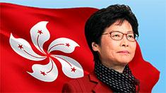 林郑月娥发表首份施政报告