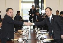 朝韩在板门店重启高级别会谈