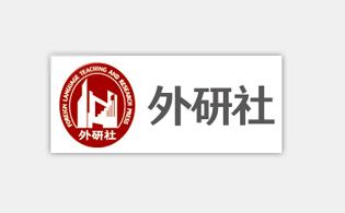 """树立中国出版业""""走出去""""领军典范"""