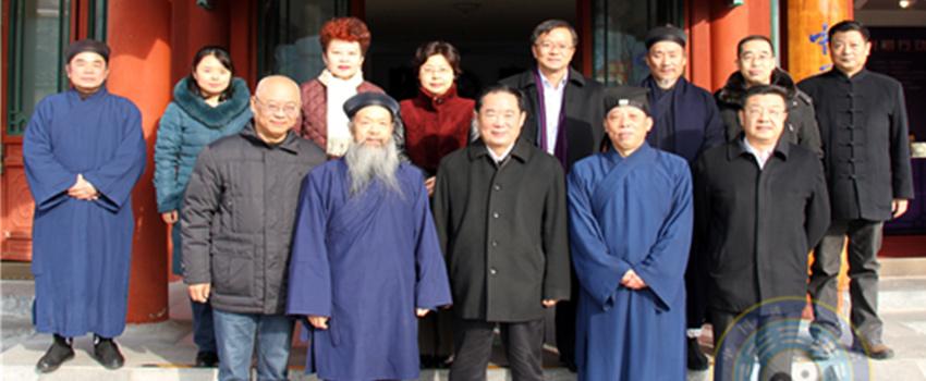 全国政协民宗委主任朱维群一行走访慰问中国道教协会