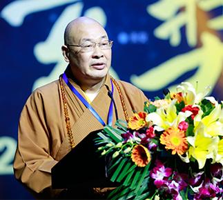 圣辉法师 :开创新时代中国佛教新气象