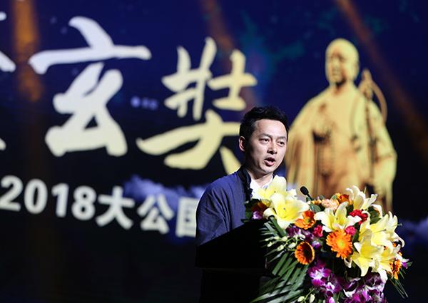 汪海华:水墨禅心,传承中国书画