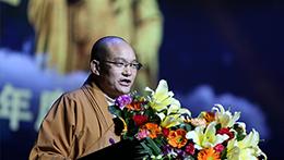 法门寺佛学院:一千五百年后中国第一所完整宣讲《瑜伽师地论》的佛学院