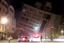 台湾花莲附近发生6.5级地震