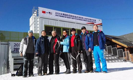 邱招义:冰雪运动发展是文明进步标识