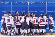 朝韓女子冰球聯隊0比8敗於瑞士隊