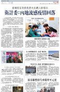 A16:中国