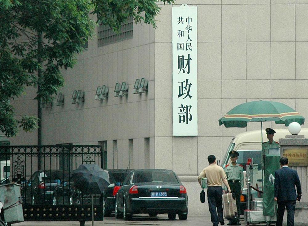 中國應續堅持減税降費