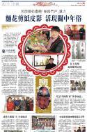 A19:中國