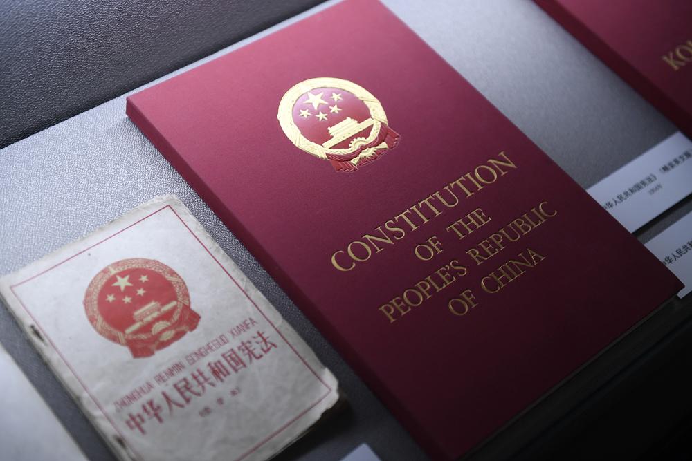 北京观察:国家主席制度 再迎重大改革