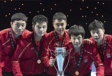 乒乓球:男团7连冠 女团8连冠