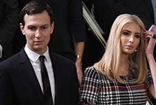 特朗普女婿安全級別被降