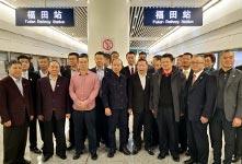 港區人大代表政協委員高鐵上京
