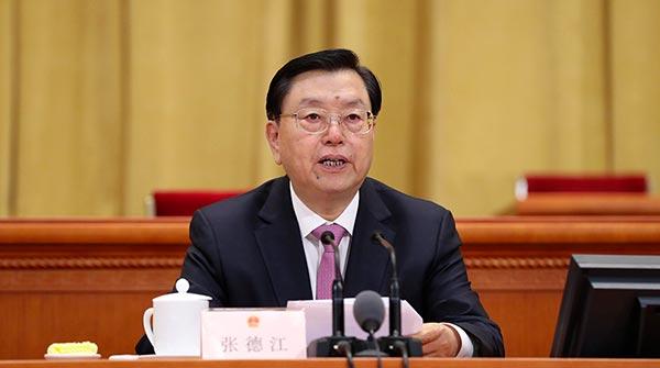 十三屆全國人大一次會議舉行預備會議 張德江主持會議