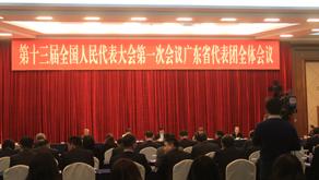 深圳市市長陳如桂:推動深港澳地區合作