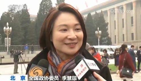 港區代表委員談政府工作報告 推動香港融入國家發展