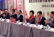 林郑、王志民与香港青年交流座谈