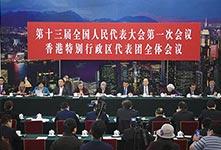 各代表團全體會議向媒體開放