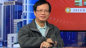 鄭耀棠:粵港澳大灣區將帶來改革開放第二波迅猛發展