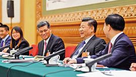 北京观察:改革大年重提解放思想之深意