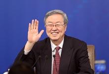 周小川談金融改革與發展