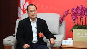蔡冠深:建議將大灣區建設升為國家戰略 成立統籌委員會