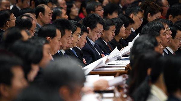 全國政協十三屆一次會議舉行第二次全體會議