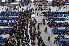 春运全国旅客发送量近30亿人次