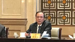 林建華:北大助力雄安新區建設醫學中心