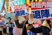 日本民众要求安倍晋三下台