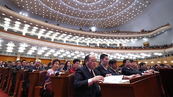 全國政協十三屆一次會議閉幕