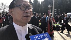 梁志祥:汪洋主席對全體委員提出新時代新要求