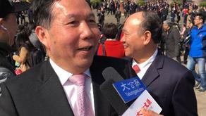張學修:汪洋主席給政協委員履職提更高要求