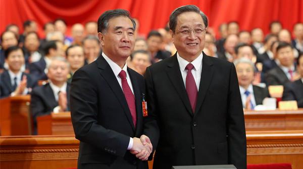 全國政協十三屆一次會議舉行第四次全體會議